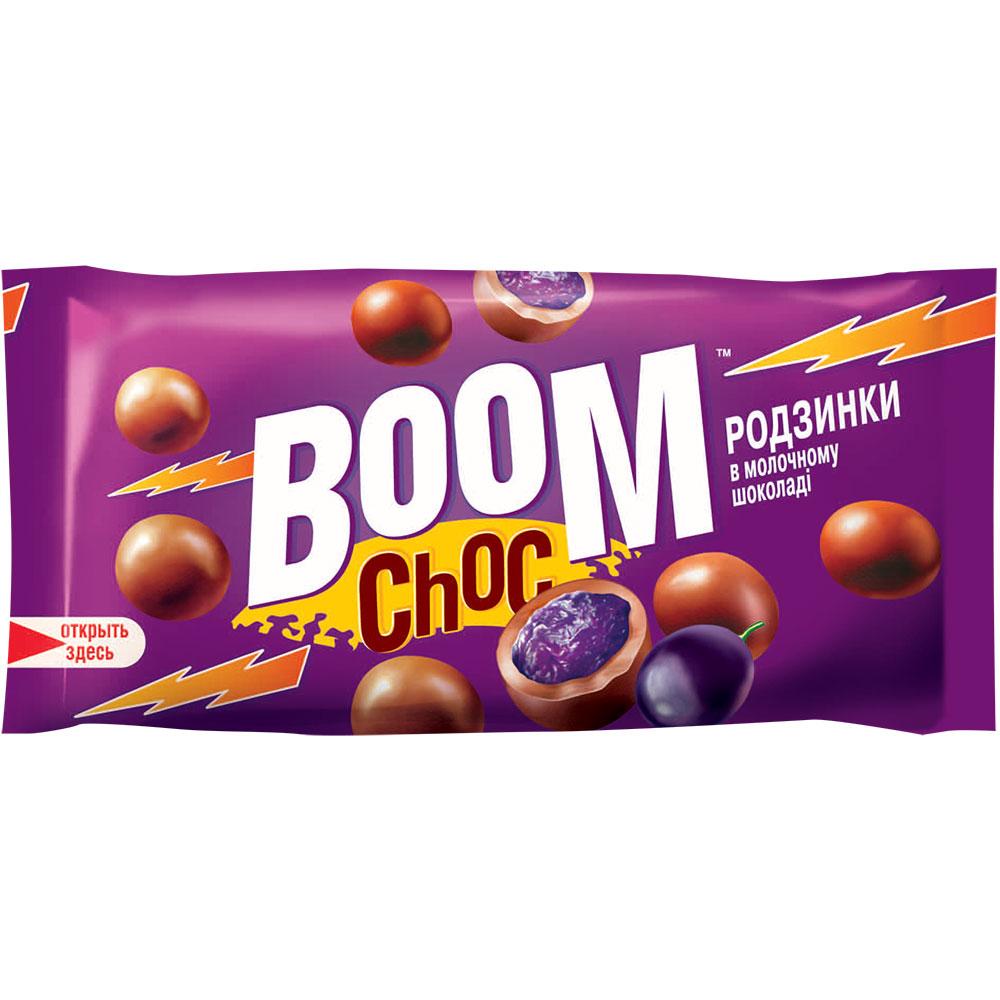 boom5