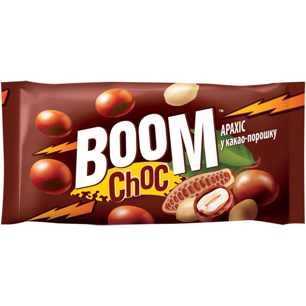 boom6