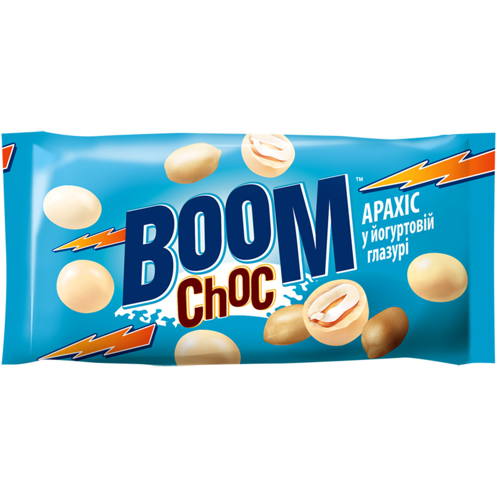 boom7